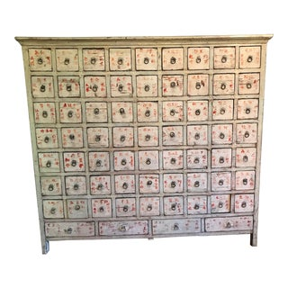 19th Century Chinese Apothecary Cabinet For Sale
