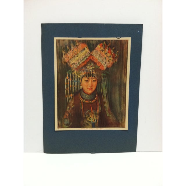 """1930s Vintage """"A Lady of Quality in China"""" Mounted Print For Sale - Image 4 of 4"""
