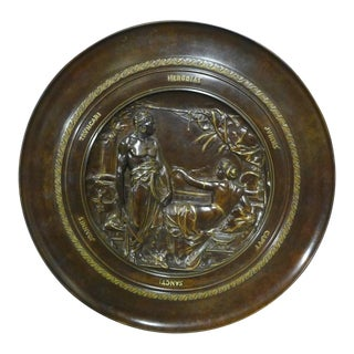Late 19th Century Antique Emile Picault French Bronze Charger For Sale