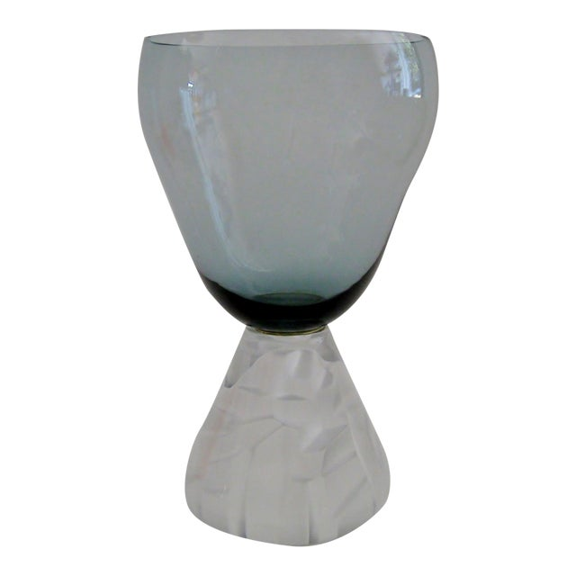 1950's Morgantown Art Glass Vase - Image 1 of 4