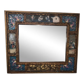 Chinese Mirror With 19th Century Carved Frame and Inset Reverse Painting on Glass For Sale