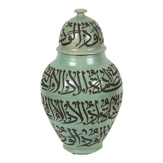 Green Moorish Ceramic Urns With Chiseled Arabic Calligraphy Writing For Sale