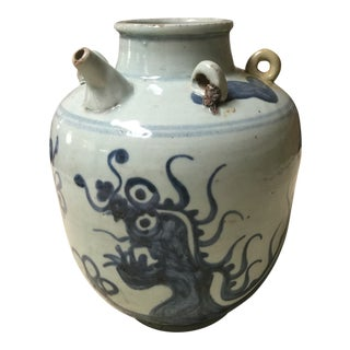 Ancient Korean Wine or Water Ewer with Dragon Motifs For Sale