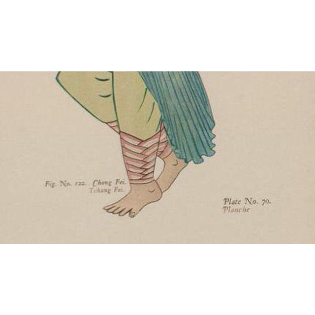 Colourful chinoiserie portrait Fig. No. 122. entitled, 'Chang Fei' from the folio 'Le Theatre Chinois' pub 1935 in Peking!~