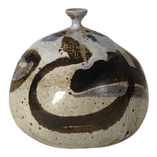 1960s Vintage Abstract Glaze Small Neck Vase For Sale