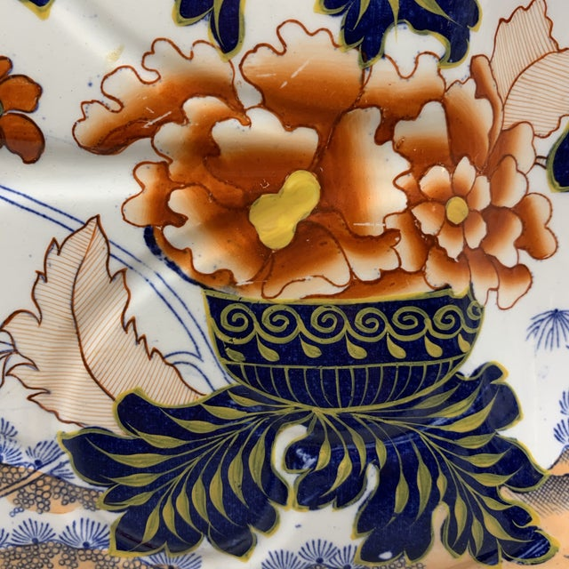 Blue Mid-19th C. Minton Amherst Japan Stone China Imari Style Meat Platter For Sale - Image 8 of 11