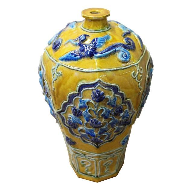 Handmade Ceramic Yellow Blue Dimensional Flower Vase Jar Chairish