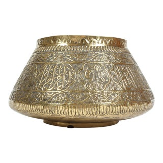 Middle Eastern Hand-Etched Brass Pot With Arabic Calligraphy Writing For Sale