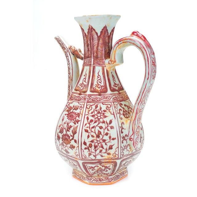 """Chinese """"Red & White"""" Porcelain Ewer - Image 7 of 8"""