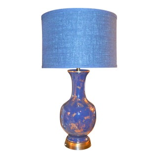 Chinoiseie Cobalt Table Lamp