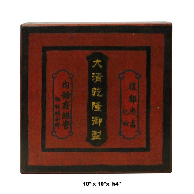 This is a handmade Chinese accent decorative box made of wood and finished with a distressed red base color. The surface...