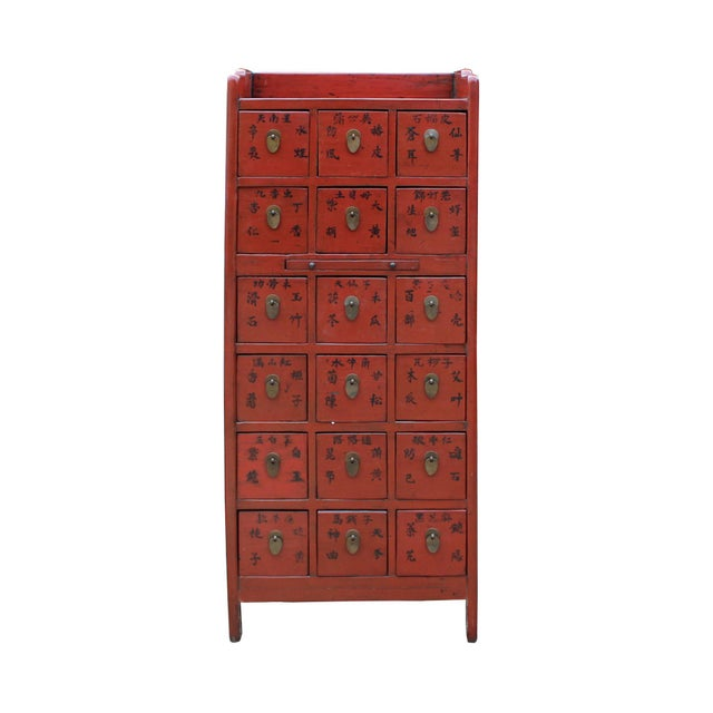 Chinese Vintage Red 18 Drawers Medicine Apothecary Cabinet For Sale - Image 9 of 9