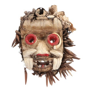 West African Guere War Mask For Sale