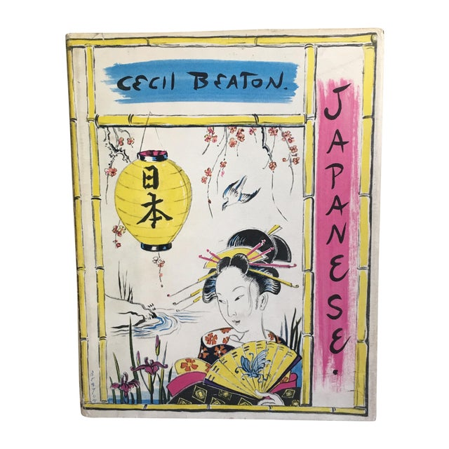 First Edition Japanese Cecil Beaton Book - Image 1 of 3