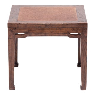 Chinese Square Stool With Woven Rattan Top For Sale