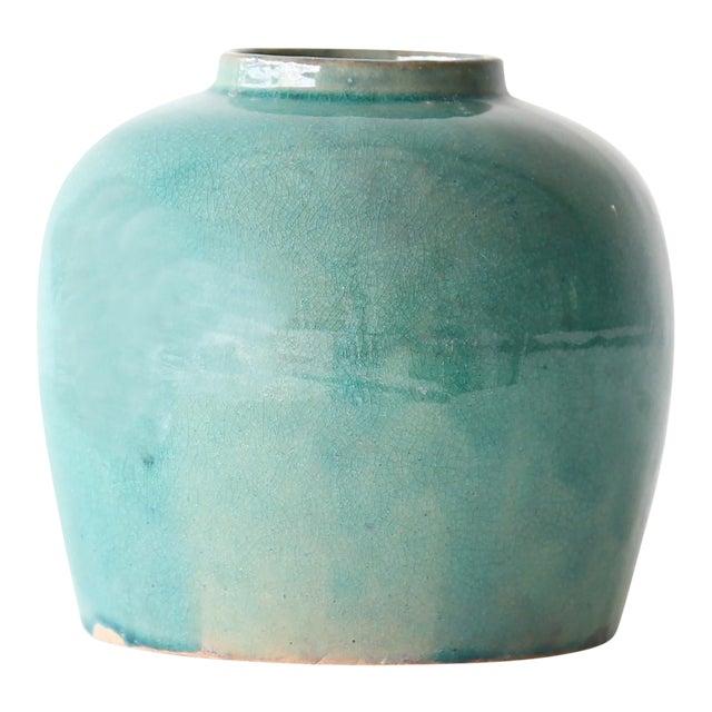 Minimalist Blue Ginger Jar For Sale