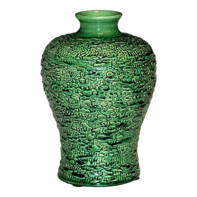 Awaji Pottery Meiping Vase With Textured Surface For Sale