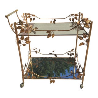 1960s Gold Metal Bar Cart With Leaf Decor For Sale