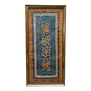 Early 20th Century Chinese Framed Embroidered Silk Panel For Sale