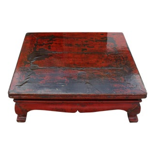 Oriental Rustic Distressed Red Square Curved Legs Coffee Table