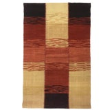 Image of Sunset Rug & Relic Patchwork Yeni Kilim | 2 X 3 Flatweave Rug For Sale