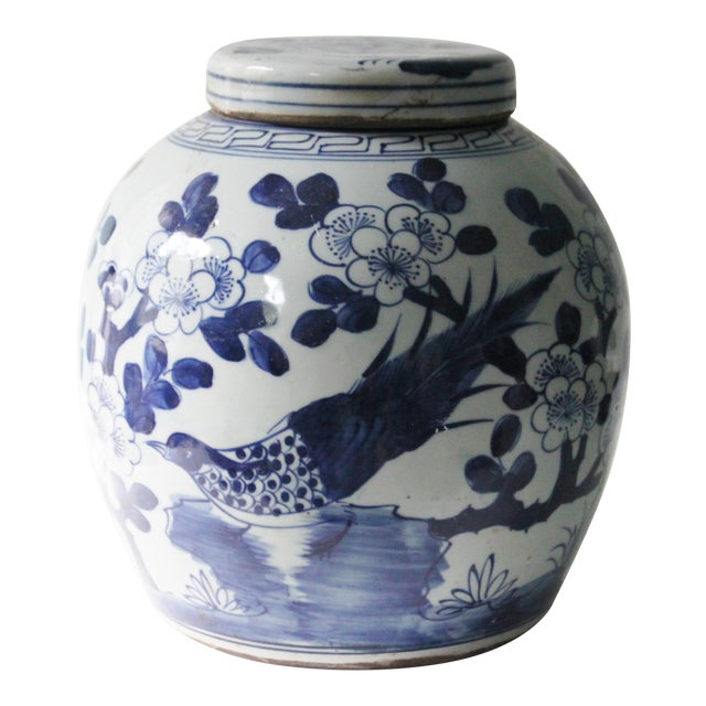Blue & White Porcelain Chinoiserie Bird Jar - Image 1 of 5