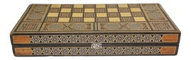 Image of Moorish Games and Game Boards