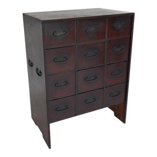19th Century Petite Japanese Chest with Drawers For Sale
