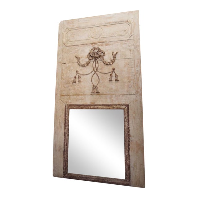 19th Century French Trumeau Mirror - Image 1 of 7