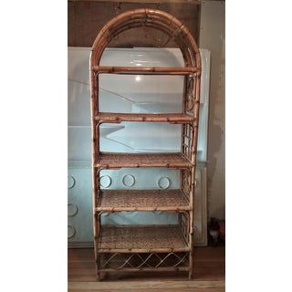 1970s Vintage Chinoiserie Bamboo Rattan Etagere Preview