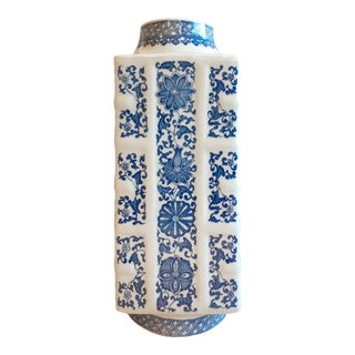 Early 20th Century Chinese Porcelain Blue & White Floral Pattern Cong Vase For Sale