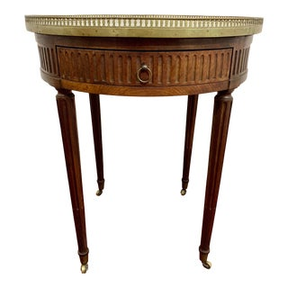 Louis XVI Style Gueriodon Table For Sale