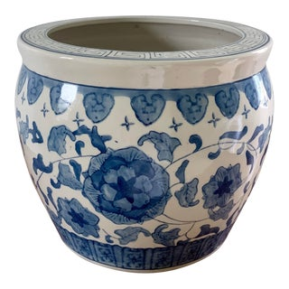 Vintage Blue and White Chinese Porcelain Planter For Sale