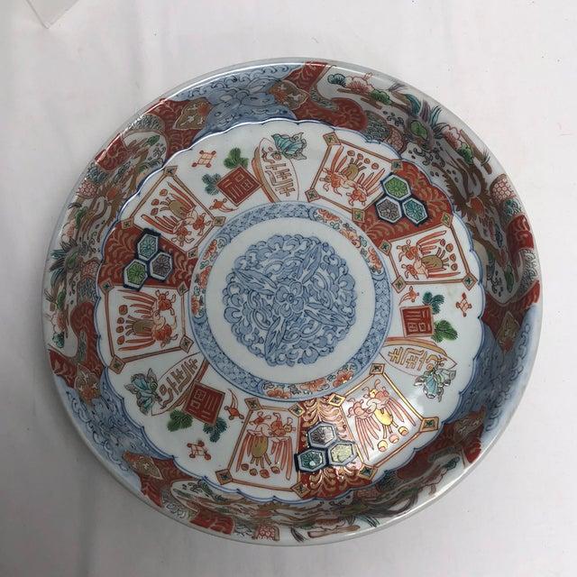 Blue 1940s Vintage Nesting Imari Bowls - Set of 3 For Sale - Image 8 of 13