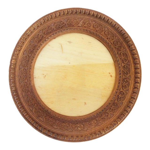 Carved Round Wooden Frame - Image 1 of 4