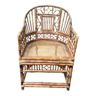 1970s Vintage Rattan Brighton Chair For Sale