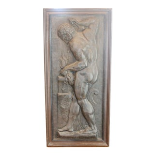 20th Century Framed Iron Hephaestus or Vulcan Plaque For Sale