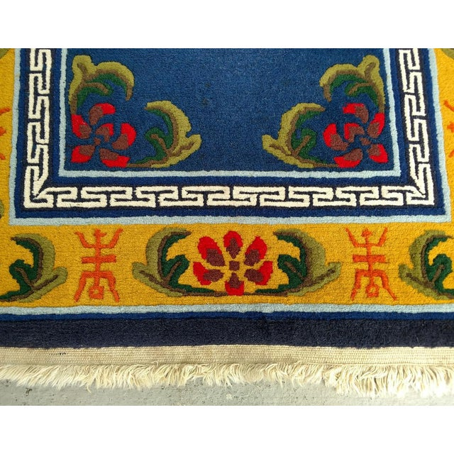 Hand-Knotted Wool, Asian Navy Blue Rug - 3′ × 6′4″, Vintage For Sale In Miami - Image 6 of 8