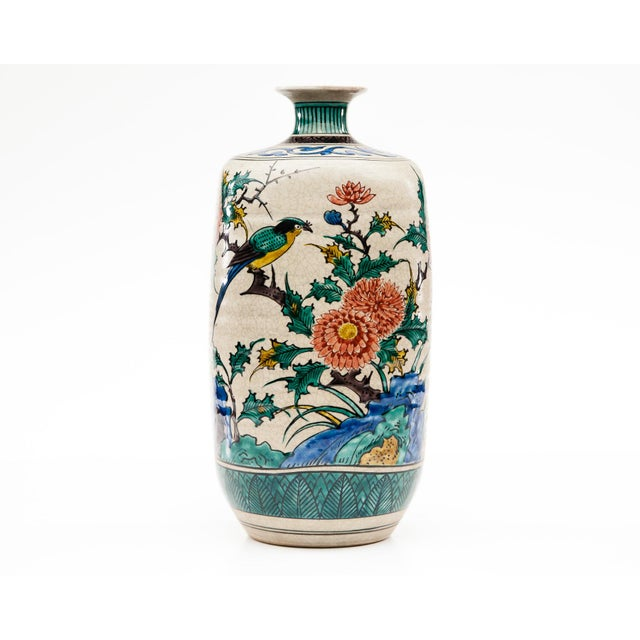 Late-20th Century Kutani Square Hand-Painted Vase For Sale - Image 9 of 9