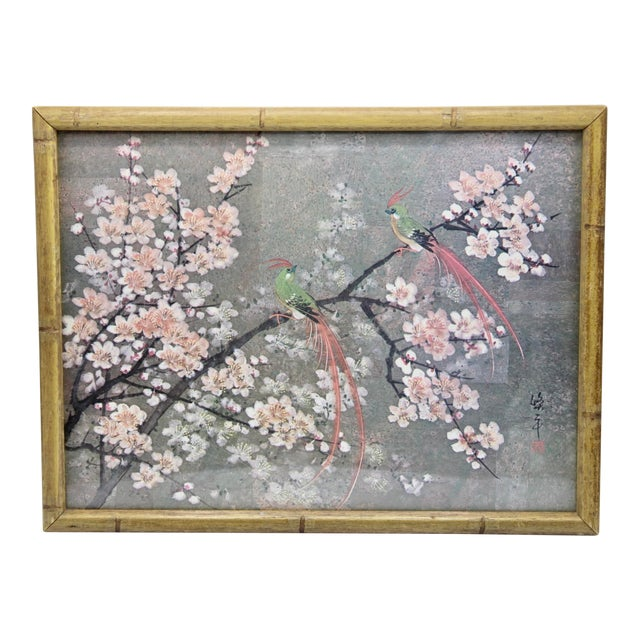 Vintage Exotic Birds Print in Faux Bamboo Wood Frame For Sale