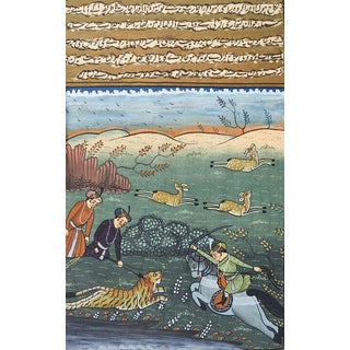 Mughal Miniature Tiger Hunt Painting For Sale