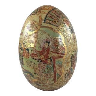 Vintage Large Asian Porcelain Egg For Sale