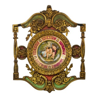 19th C. French Sevres Plate in Giltwood Frame