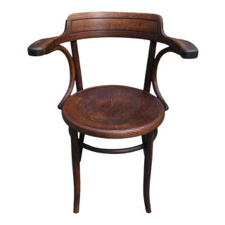 Thonet 223 Bent Birch Armchair For Sale