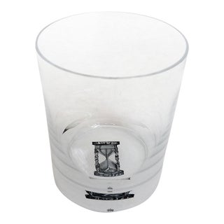 """Patience"" Tumbler by Stefan Sagmeister For Sale"