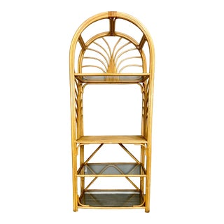 Vintage Boho Rattan Etagere For Sale