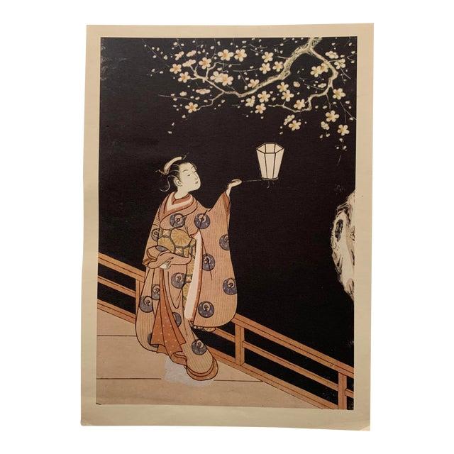 Suzuki Harunobu ( 1725 - 1770 ) Japanese Woodblock Print For Sale