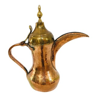 Middle Eastern Dallah Arabic Copper Coffee Pot For Sale