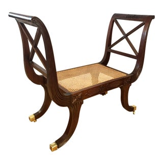 Carved Mahogany Cane Seat Settee Window Bench