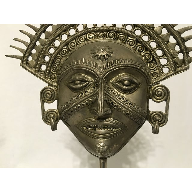 Metal Incan Sun God Mask - Image 6 of 9
